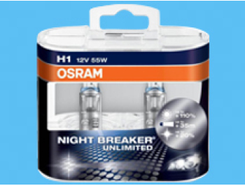 OSRAM Night Breaker Unlimited H1 (448) (Twin) Bulbs