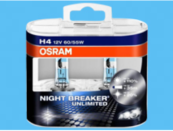 OSRAM Night Breaker Unlimited H4 (472) (Twin) Bulbs